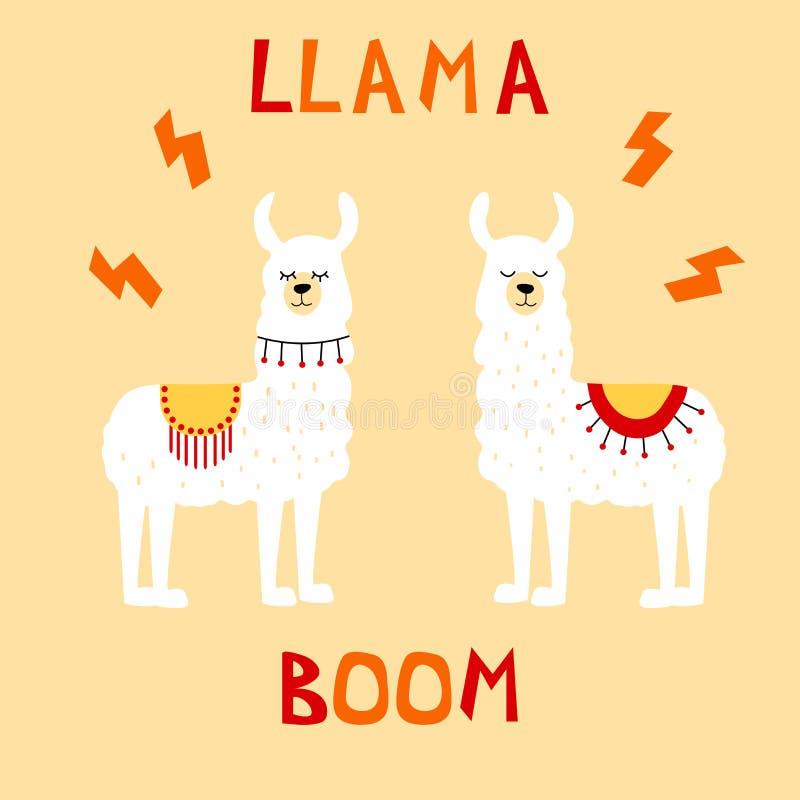 Metta di due lame decorate in poncio Arte sveglia del fumetto Stare animale illustrazione vettoriale