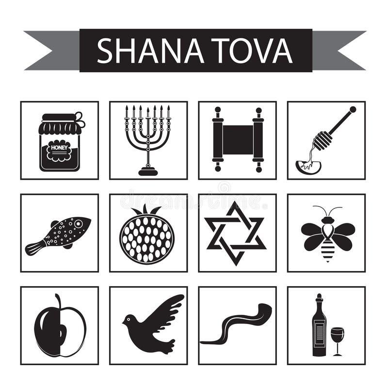 Metta le icone sul nuovo anno ebreo, l'icona nera della siluetta, Rosh Hashanah, Shana Tova Stile piano delle icone del fumetto illustrazione vettoriale