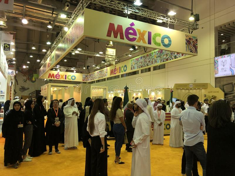 Mexico pavilion at Sharjah International Book Fair royalty free stock images