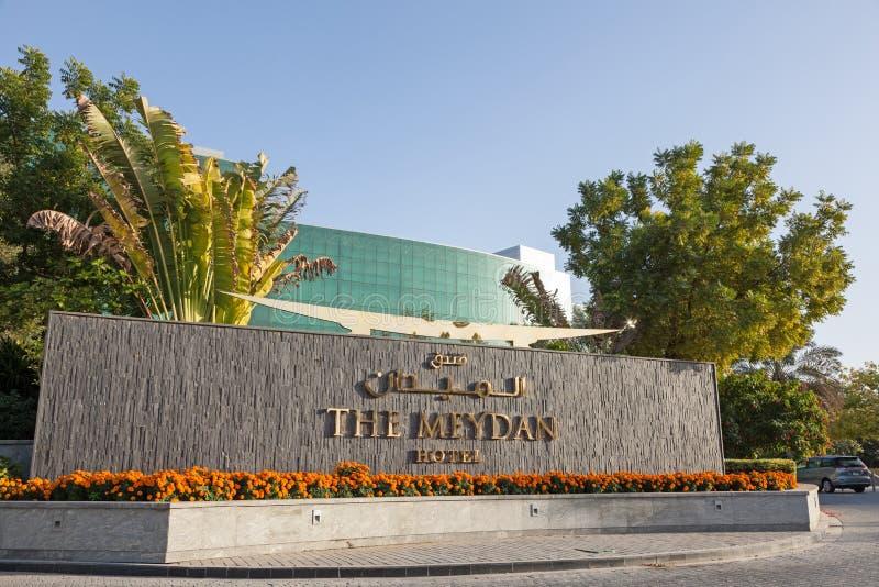 Meydan旅馆在迪拜 免版税图库摄影