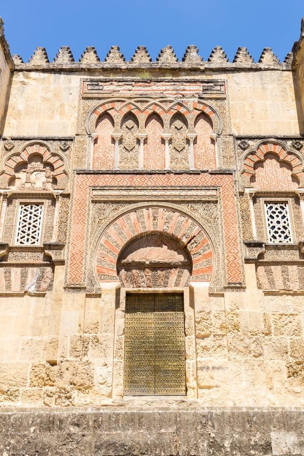 Mezquita Cordoba royalty-vrije stock afbeelding