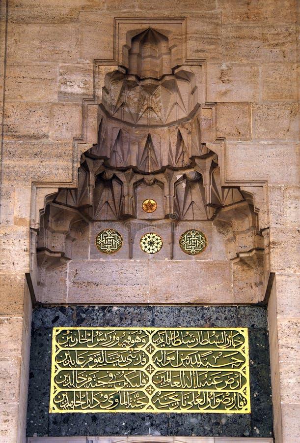Mezquita de Firuz Aga fotografía de archivo