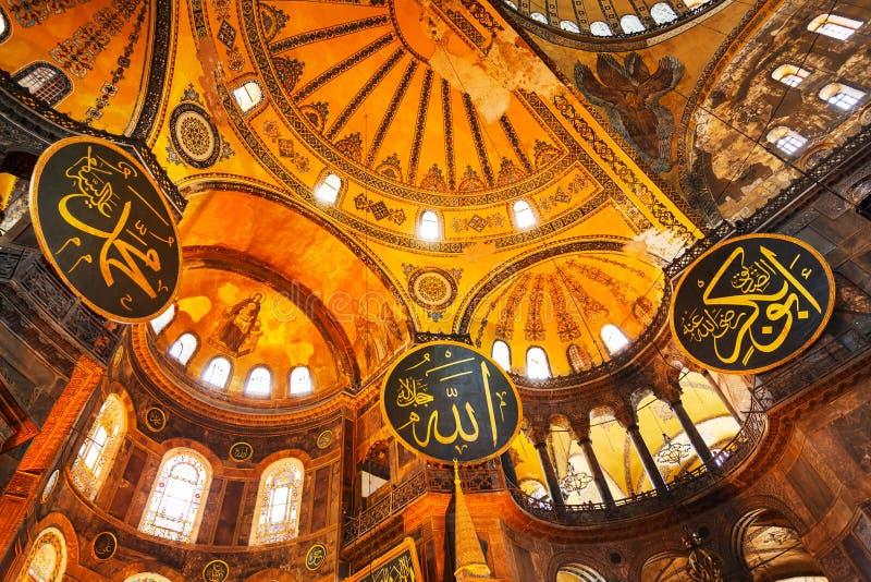 Mezquita de Hagia Sofía foto de archivo libre de regalías