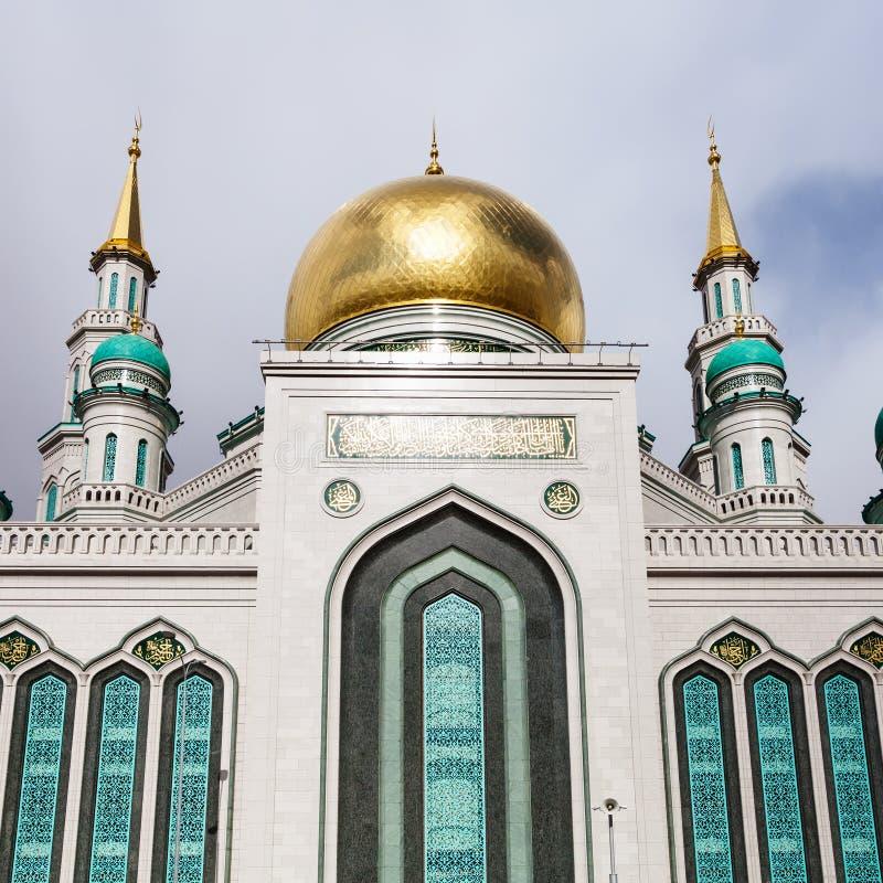 Mezquita de la catedral de Moscú en día de primavera soleado imagen de archivo libre de regalías