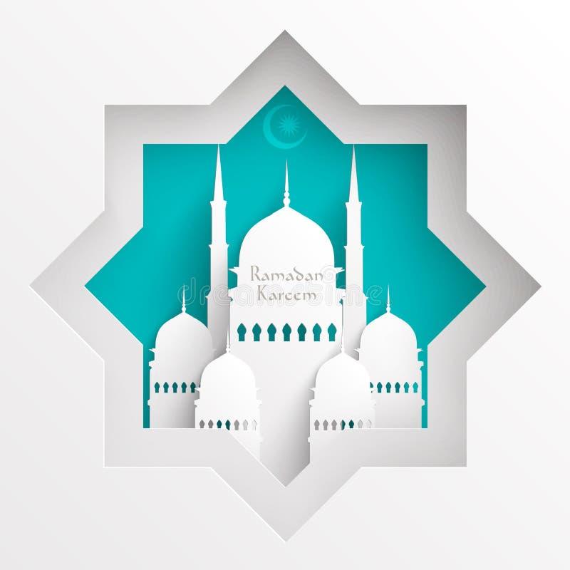 Mezquita del papel del vector 3D stock de ilustración