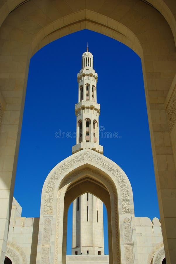 Mezquita magnífica, moscatel fotografía de archivo libre de regalías