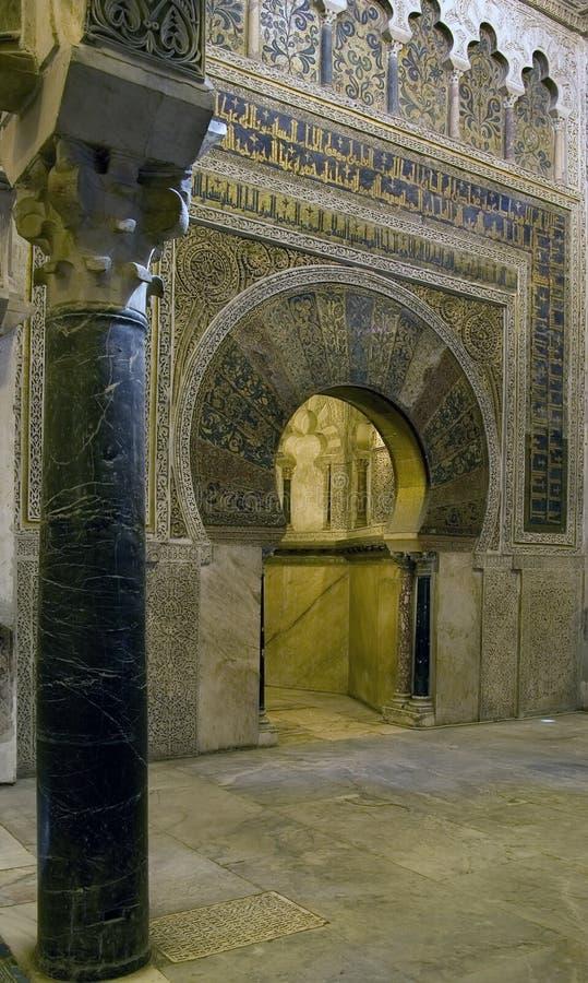 mezquita mihrab fotografia stock