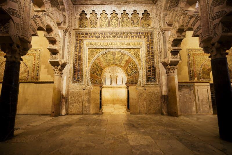 Mezquita Mihrab in Cordoba stock image