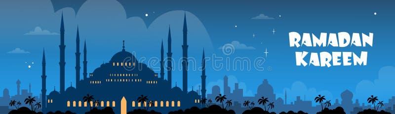 Mezquita Ramadan Kareem Muslim Religion libre illustration