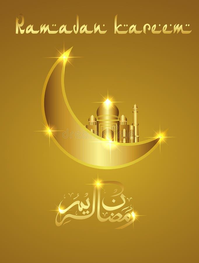 Mezzaluna islamica dorata e una moschea immagine stock