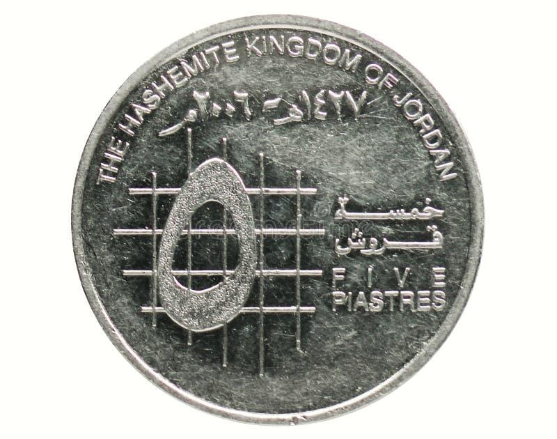5 mezzi dirham di Piastres - moneta di 50 Fils, la Banca della Giordania Complemento, edizione 1992 immagini stock