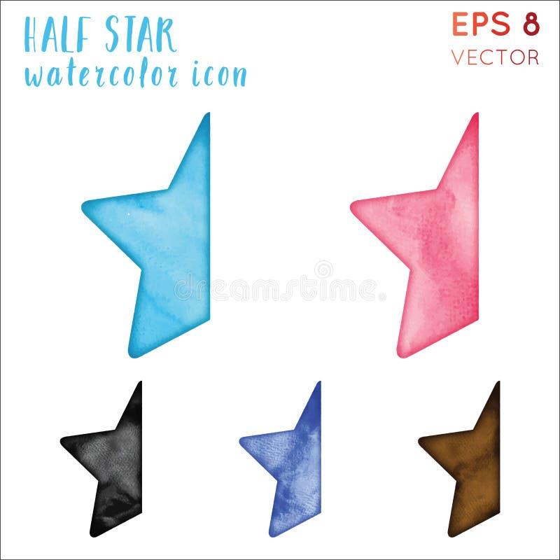 Mezzo insieme dell'icona dell'acquerello della stella illustrazione vettoriale