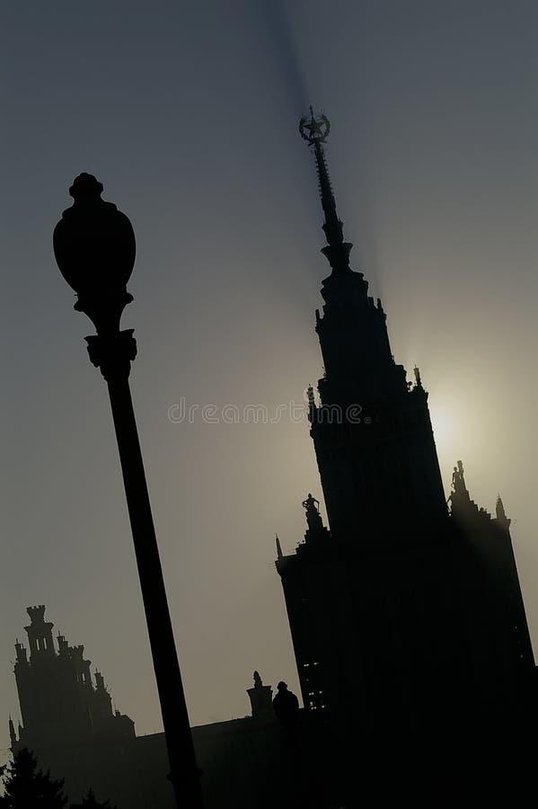 mgła uniwersytet zdjęcie royalty free