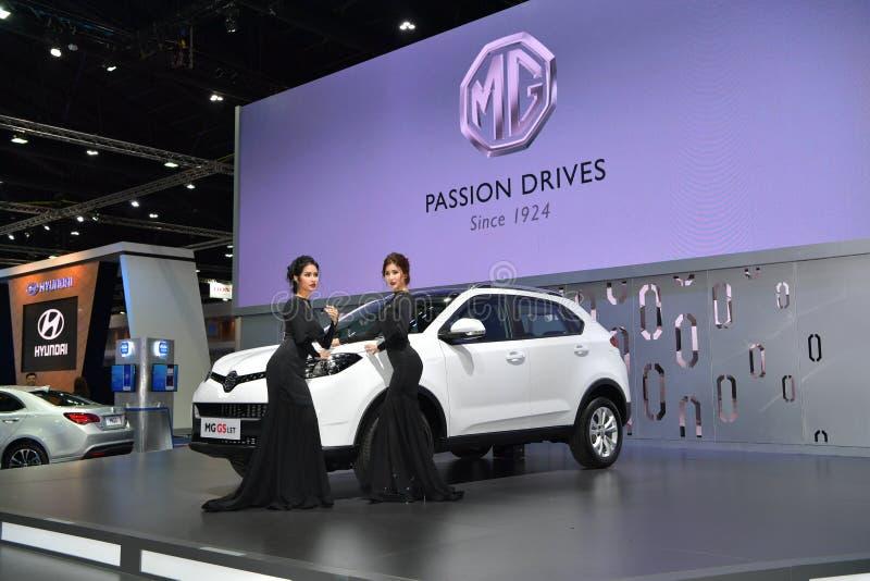 MG GS 1 5T dans le Salon de l'Automobile international de Bangkok Thaïlande 2017 images stock