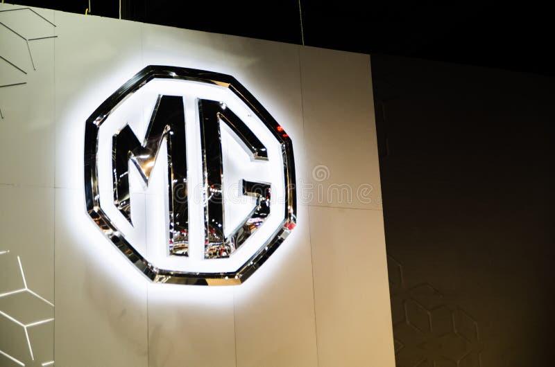 MG, las iniciales del logotipo de Morris Garages Motor Company fotos de archivo