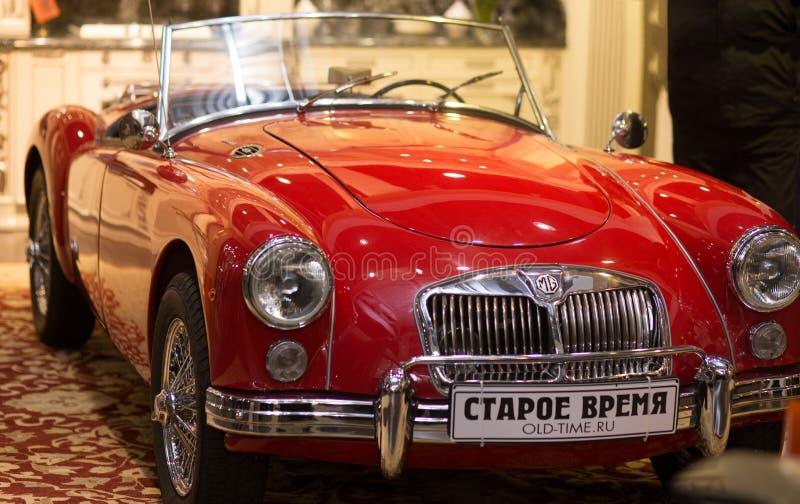 MG samochodów retro samochód obraz royalty free