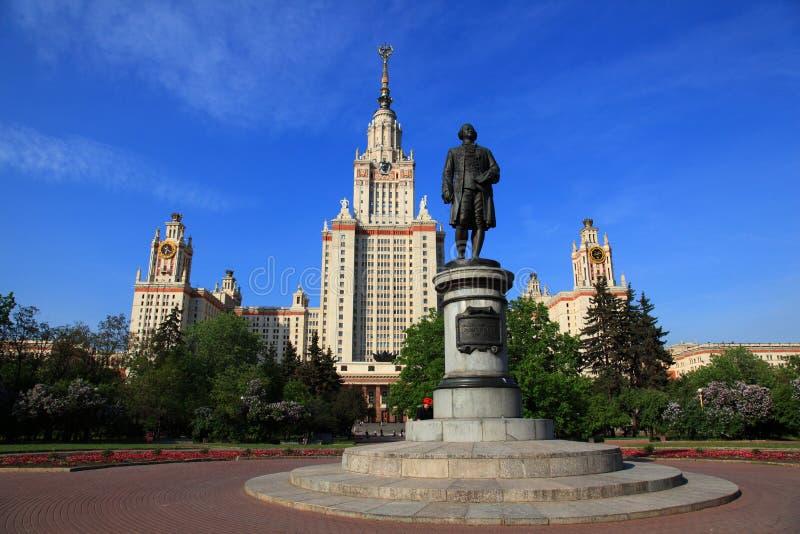 MGU, de Universiteit van de Staat van Moskou stock foto