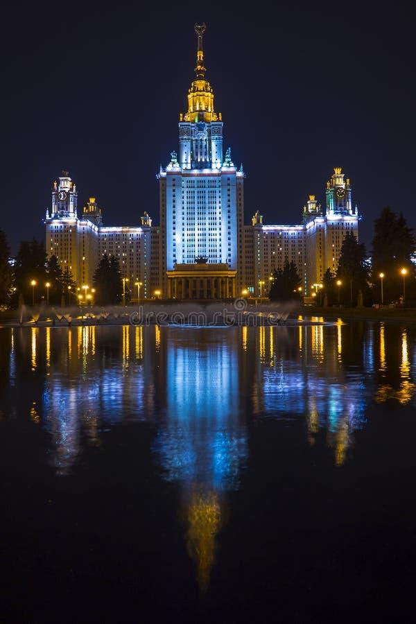 MGU (Moskwa stanu uniwersytet), Stalin drapacz chmur w Moskwa zdjęcia royalty free