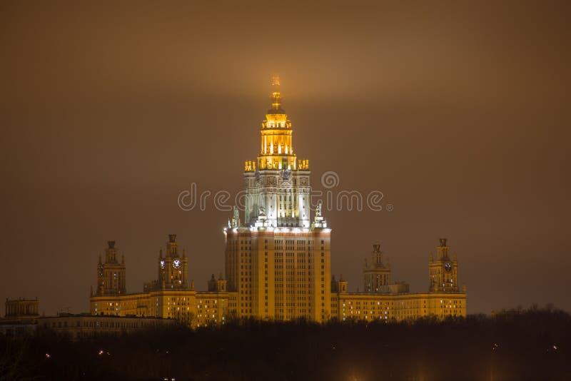 MGU - Une des meilleures universités de la Russie images stock