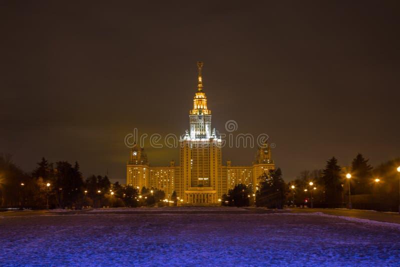 MGU - Une des meilleures universités de la Russie photographie stock