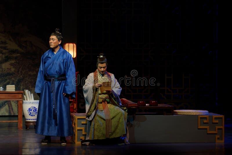 Między mistrzem i aplikanta po drugie aktem: noc ampuła dziejowy dramat, ` Yangming trzy nocy ` obraz royalty free