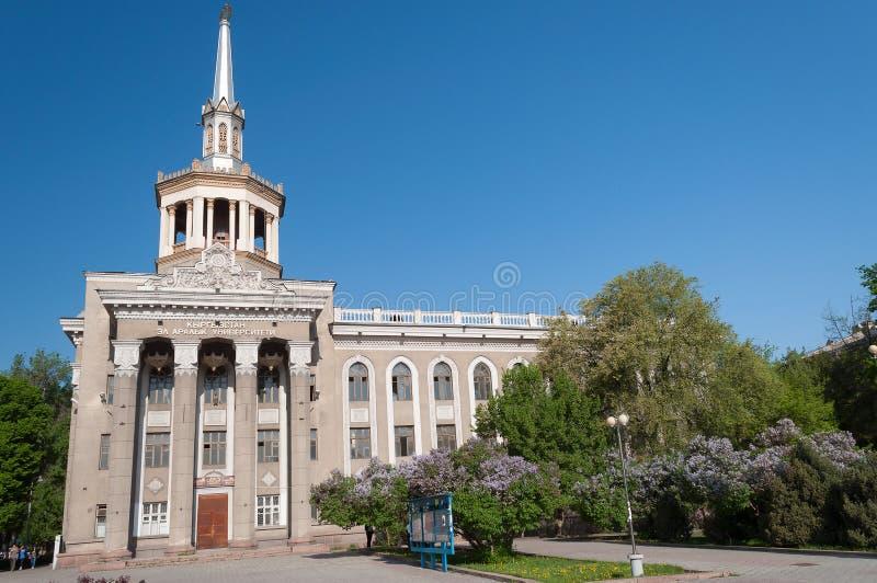 Międzynarodowy uniwersytet Kirgistan obrazy stock