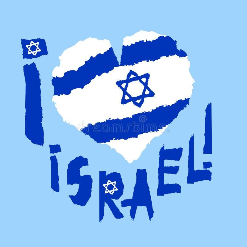 Miłość Izrael, Ameryka Rocznik flaga państowowa w sylwetce serce Drzejący papierowy grunge tekstury styl tła dzień eps10 ilustrac ilustracja wektor