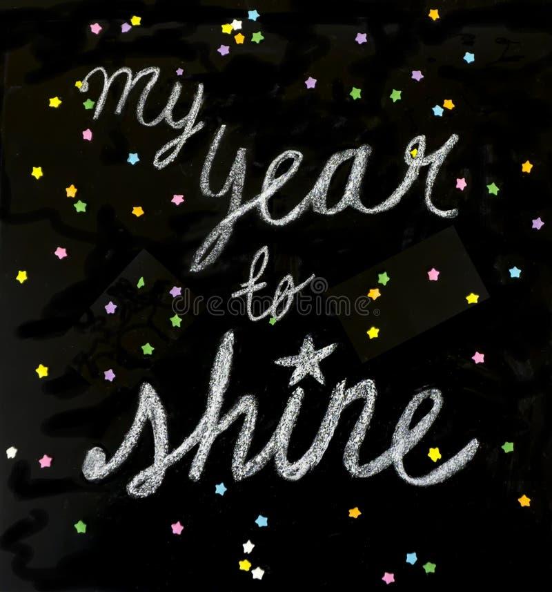 Mi año a brillar imagen de archivo libre de regalías