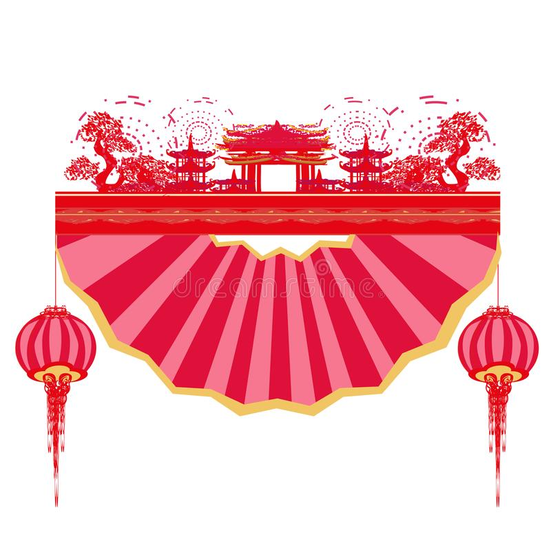 Mi Autumn Festival Chinese New Year illustration stock