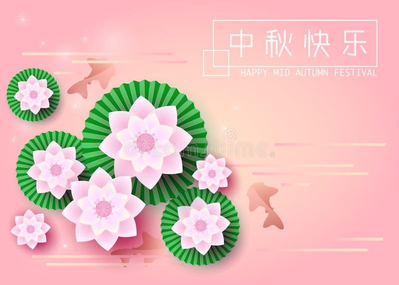Mi conception chinoise de festival d'automne avec automne heureux des textes de lettrage de langue chinoise le mi illustration de vecteur