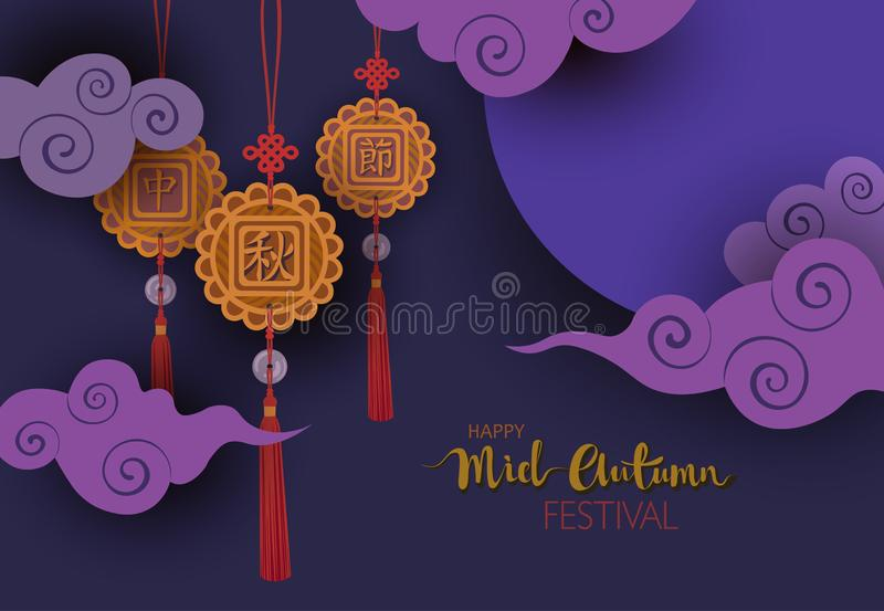 Mi conception heureuse chinoise de calibre de salutation d'Autumn Festival illustration stock