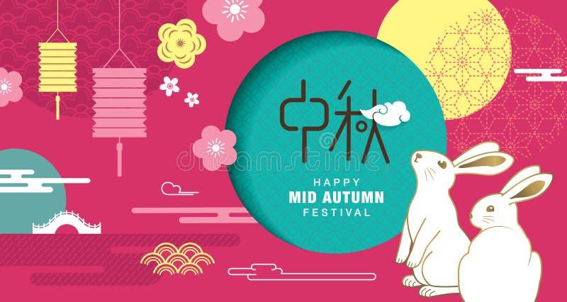 Mi festival heureux d'automne illustration libre de droits