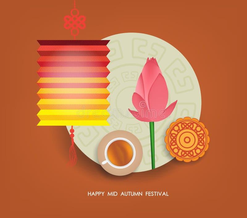 Mi fond d'Autumn Lantern Festival avec le gâteau, le thé et le lotus de lune Mi festival heureux d'automne illustration de vecteur