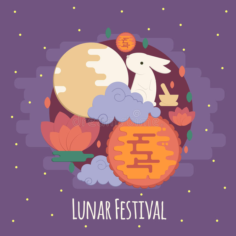 Mi illustration chinoise de festival d'automne dans le style plat photographie stock libre de droits