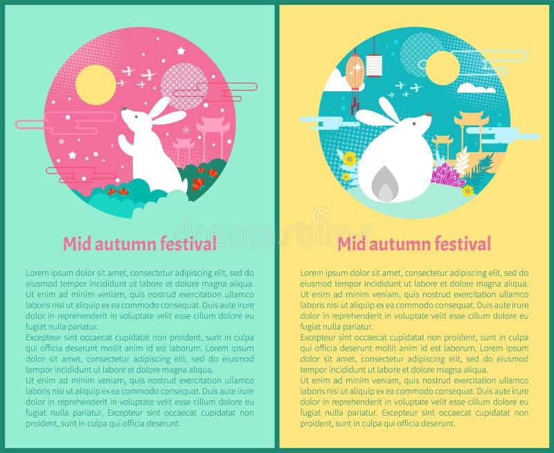 Mi illustration d'Autumn Festival Poster Set Vector illustration libre de droits
