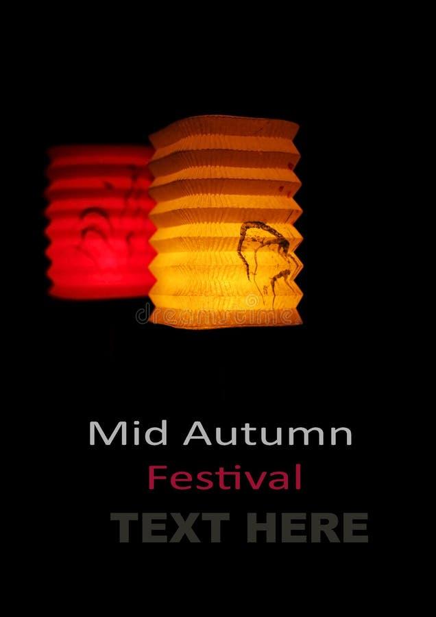 Mi lanterne chinoise de festival d'automne illustration stock