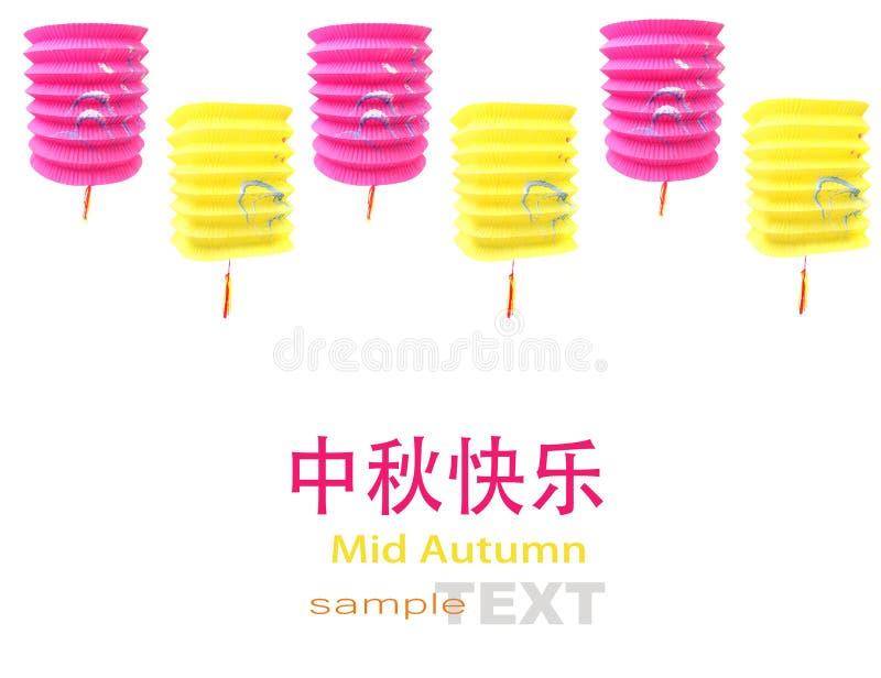 Mi lanterne chinoise de festival d'automne photographie stock
