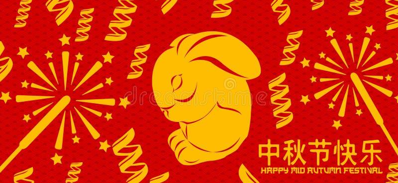 Mi lapin de lapin de festival d'automne illustration de vecteur