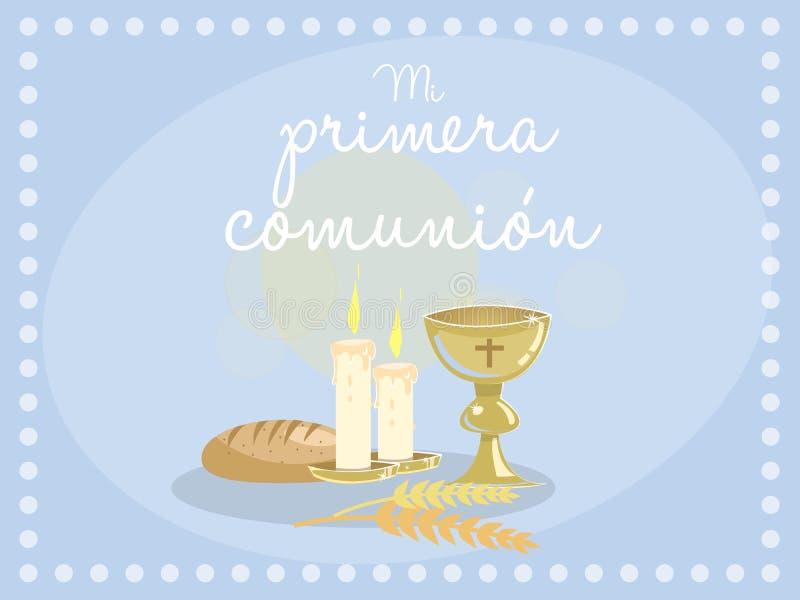 Mi primera comunión Invitación azul de la tarjeta ilustración del vector