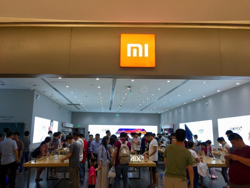 MI sklep, Xiaomi Pekin zdjęcia royalty free
