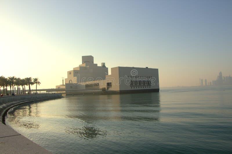 MIA Park - museu da arte islâmica fotos de stock royalty free