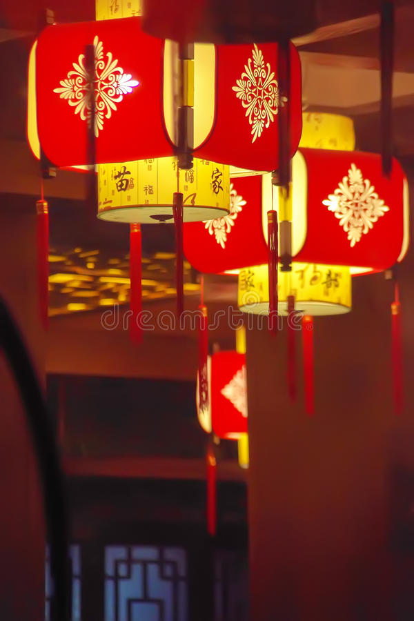 Miao restaurant. Is a place of ethnic style, but I am not used to royalty free stock photography
