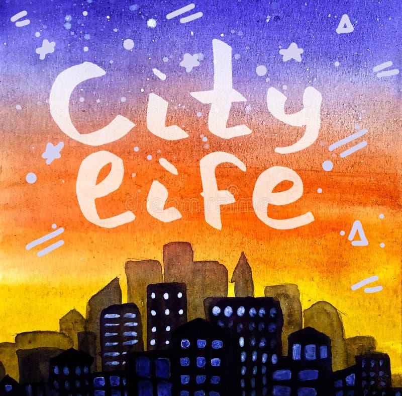 Miasta życie Literowanie na tle wschód słońca i gwiaździsty niebo w akwareli projektujemy ilustracji