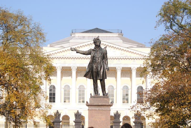 miasta krajobrazowy muzealny Petersburg Russia rosjanin zdjęcia royalty free