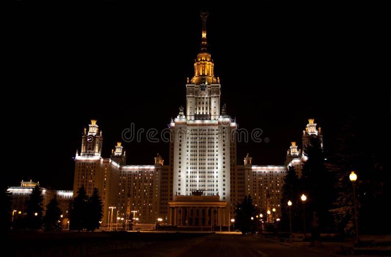 miasta Moscow uniwersytet obraz stock