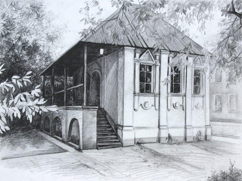 Miasto architektury Saransk rysunek ilustracja wektor