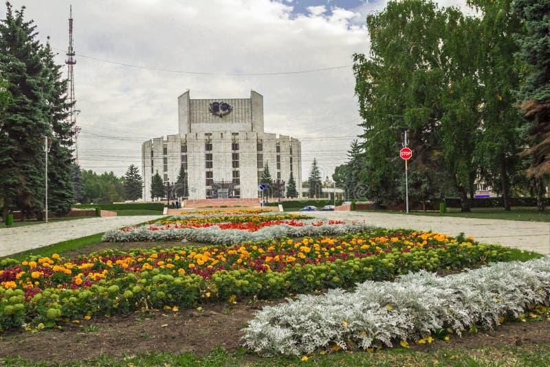 Miasto Chelyabinsk zdjęcie stock