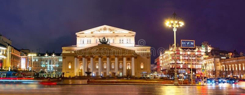 Miasto Moskwa Twierdzi naukowa Bolshoi theatre Rosja, Theatre kwadrat TsUM zdjęcie stock