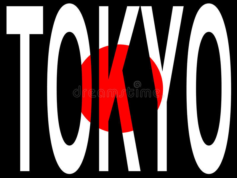 miasto Tokio ilustracji