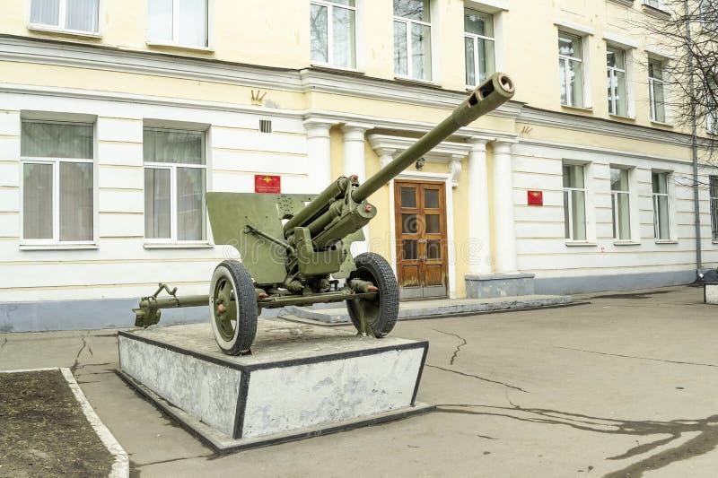 Miasto Tver Kalinin Suvorov Militarna szko?a zdjęcia royalty free